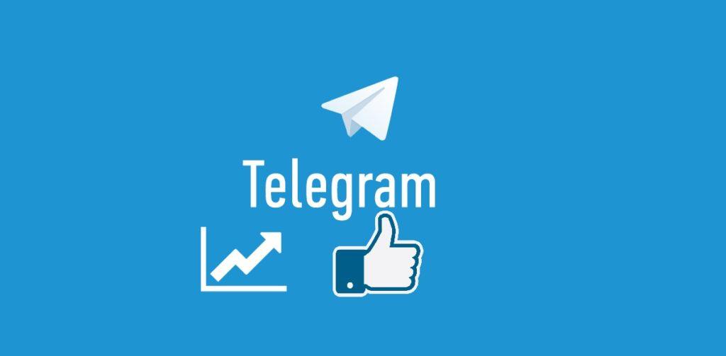 накрутка лайков в телеграмме
